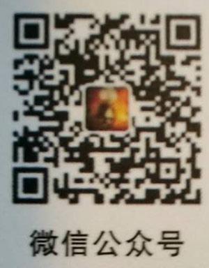 巴布亚新几内亚驻旅游局驻上海办公室
